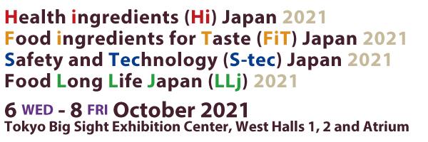 Hi/FiT/S-tec Japan